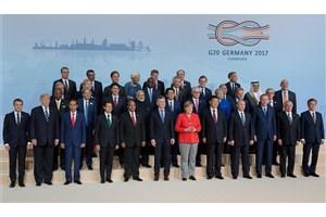 جی20 نشان داد آمریکا دیگر رهبر جهان نیست