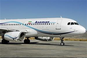 تأخیر 2 ساعته ی پرواز شیراز - آبادان/ هواپیمایی آسمان: مشکل نقص فنی بود