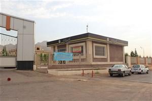 بهره برداری و آغاز بکار باجه بانک ملی در واحد تهران شرق