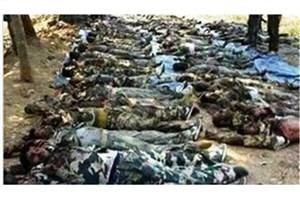 داعش مرگبارترین سازمان تروریستی  2015