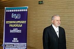 نشست خبری سومین کنفرانس بین المللی انقلاب چهارم صنعتی