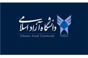 اولین جلسه شورای اقتصاد دانش بنیان دانشگاه آزاد اسلامی برگزار شد/سیاستهای جدید برای ایجاد تحول در اقدامات راهبردی حوزه اقتصاد دانش بنیان