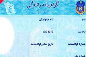 نمی توانیم به مشمولان غایب گواهینامه بدهیم/ بازرسی داخل خودرو فقط با ارائه کارت شناسایی