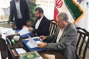 Tabriz IAU & GRBS Ink MoU