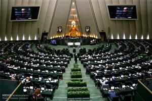 مجازات مرتکبان تقلب در آثار علمی تعیین شد