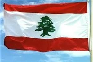 حضور شرکت ایرانی در مناقصه اکتشاف میادین گازی لبنان