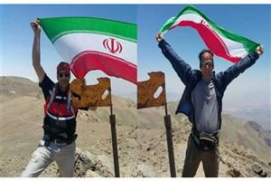 صعود دو دانشجوی دانشگاه آزاد اسلامی به بلندترین قله شاهرود