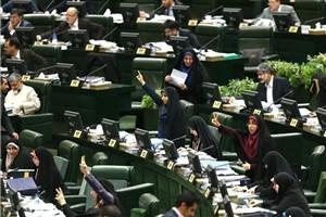 ایران عضو مجمع مقامات مالیاتی کشورهای اسلامی میشود