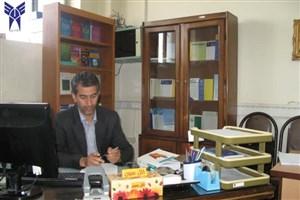 تغییر عنوان برخی رشته های گروه علوم اقتصادی دانشگاه آزاد اسلامی خوی