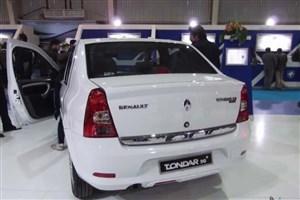تندرپلاس ایران خودرو  چهار ستاره شد