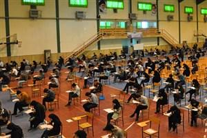 بیستودومین المپیاد دانشجویی این هفته برگزار میشود