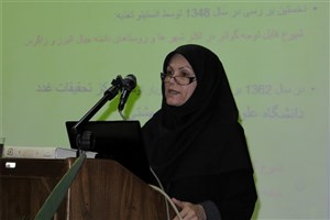 85درصد زنان باردار در ایران  کمبود ویتامین D  دارند/شایع ترین کمبود تغذیه ای درایرانیان  کدام است؟