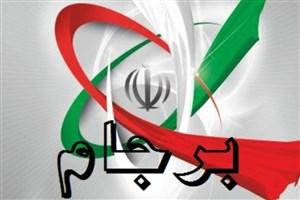 بانکهای بزرگ جهان حاضر به قبول ریسک تجارت با ایران نیستند