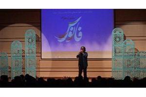 جشنواره ملی فانوس در ساری پایان یافت