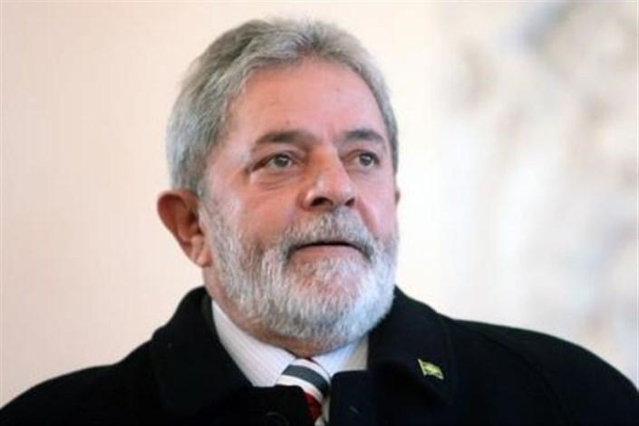 لولا داسیلوا رئیسجمهور سابق برزیل