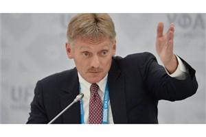 دیمتری پسکوف: صبر مسکو در قبال تنش دیپلماتیک با آمریکا رو به پایان است