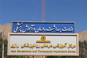 بزرگترین بیمارستان ایران در خاورمیانه صدساله شد