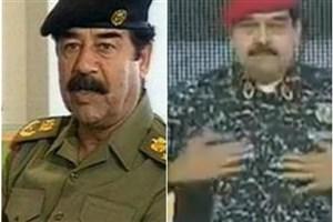 مادورو: شبیه صدام شدم!
