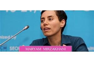 Iranian Math Genius Passes Away