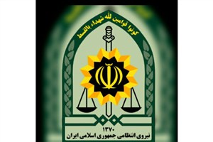 ترخیص وسایل نقلیه توقیف شده در هفته نیروی انتظامی