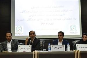 دعوت از تمام روسای هیئتهای ورزش همگانی در استان فارس برای اجرای طرحهای سند تحول