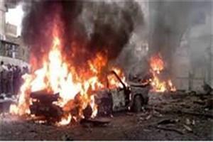 انفجار خودروی بمبگذاری شده در جنوب غربی بغداد