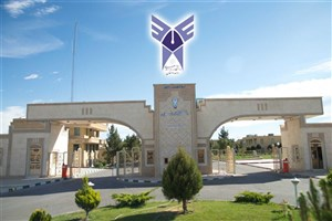 ۱۱ دانشجوی رشته داروسازی دانشگاه آزاد اسلامی دامغان دانشآموخته شدند