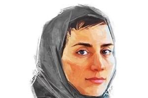 بزرگداشت دکتر مریم میرزاخانی در رسانه ملی