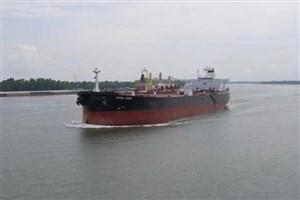 کشتی سوخت یمنی ربوده شد