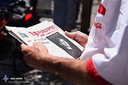 بازتاب درگذشت نابغه ایرانی در روزنامه ها