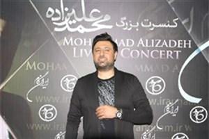کنسرت تابستانی  «علیزاده» تمدید شد