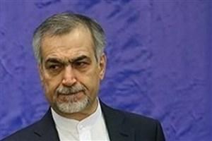 35 نماینده مجلس خواستار برگزاری علنی دادگاه حسین فریدون شدند