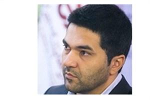 انتخاب رئیس اتاق مشترک بازرگانی ایران و برزیل