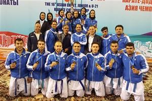 کاراته ایران قهرمان آسیا شد/ پایان سیطره چشم بادامیها