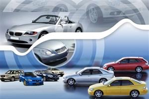تا 100 میلیون تومان چه خودرویی بخریم؟ + جدول