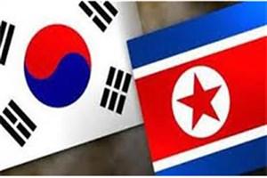 کره جنوبی خواستار پاسخ همسایه شمالی به پیشنهاد مذاکره نظامی شد