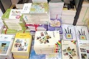 توزیع کتب درسی از اول هفته/فروش اجباری لوازم التحریر همراه کتب، ممنوع