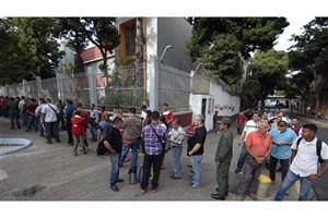 مخالفان در ونزوئلا بار دیگر خواستار اعتصاب عمومی شدند