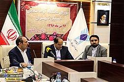 جلسه شورای دانشگاه آزاد اسلامی استان تهران