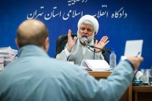 جلسه پنجم دادگاه متهمان ردیف دوم و سوم پرونده نفتی شروع شد