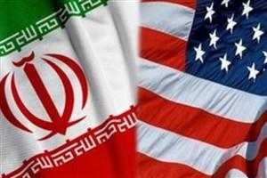 انتشار متن کامل طرح مقابله با اقدامات ماجراجویانه و تروریستی آمریکا در منطقه