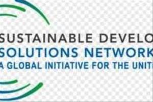 ایران در برنامه جهانی توسعه پایدار رتبه چندم را دارد ؟