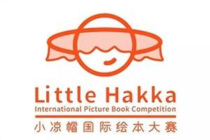 مسابقه بین المللی کتاب تصویری آغاز شد
