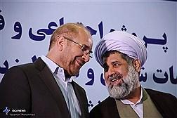 آیین افتتاح ٨٨ پروژه منطقه ١٩ با حضور شهردار تهران