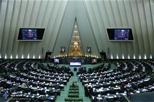 مجلس مجازات سرقت علمی را برای اساتید و دانشجویان تعیین کرد