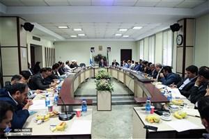 تدوین و راه اندازی پرتال یکپارچه آموزشی، پژوهشی و مالی در دانشگاه آزاد اسلامی