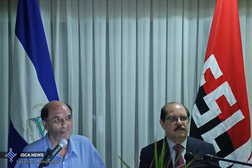 مراسم بزرگداشت سالگرد انقلاب نیکاراگوئه