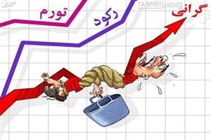 رنجبر فلاح: مهار تورم به برکت افزایش سود بانکی و ایجاد رکود بوده است