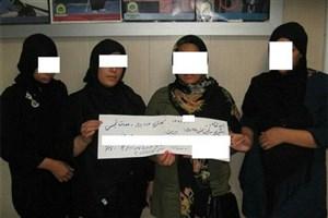 جزئیات دستگیری ۴ زن سارق /سرانجام سرقت های سریالی ازمغازه های بازار
