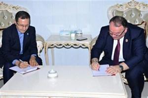 امضای تفاهم نامه همکاری دانشگاه فردوسی و صلاح الدین عراق
